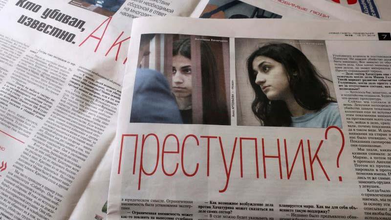 tlmd-hermanas-Rusia-asesinato-padre