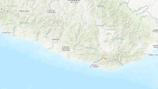 Registran un sismo de 4.9 en el estado de Oaxaca.